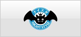 link_nightstyle